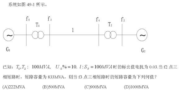 y侧bc两相短路时,短路电流为,则△侧三相电路上电流为