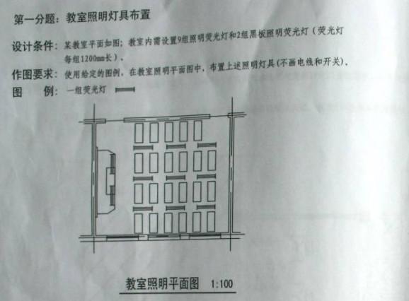 二级注册建筑师 建筑构造与详图(作图)
