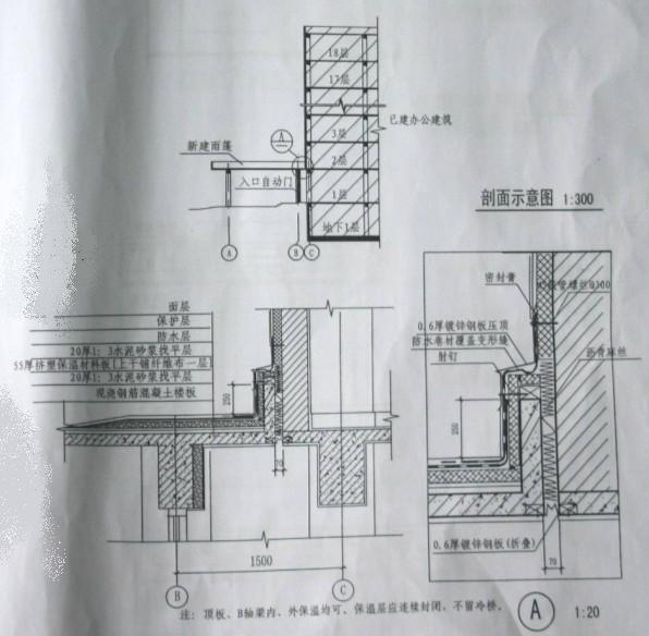 建筑构造与详图(作图)模拟试题题库