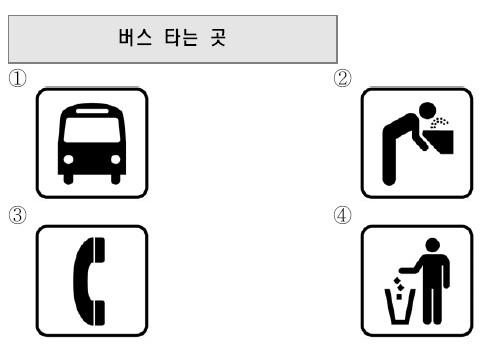 logo 标识 标志 设计 矢量 矢量图 素材 图标 492_363