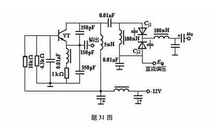 电路如题31图所示,试画出该调频振荡器的高频交流