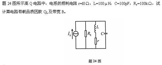 相位比较器 c.电压比较器