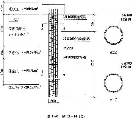 电路 电路图 电子 原理图 447_396