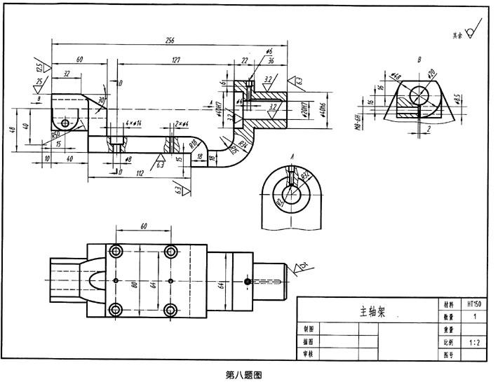 直冲式马桶的排水的剖视图