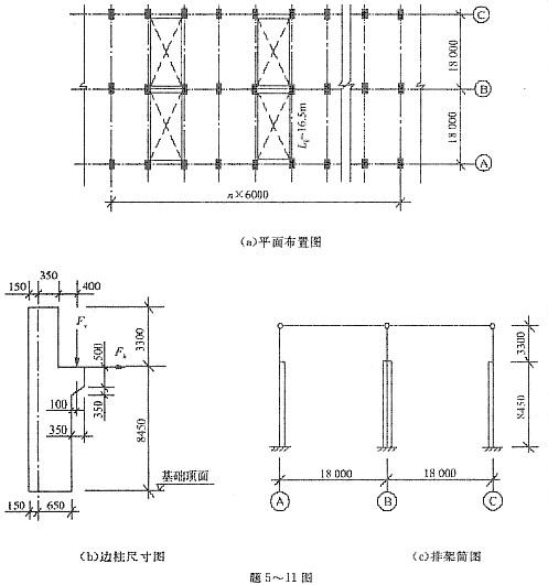 电路 电路图 电子 工程图 平面图 原理图 497_531