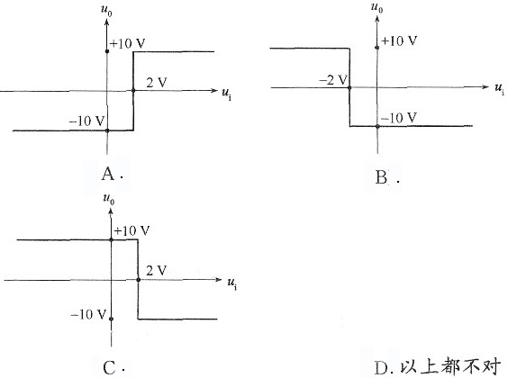 低通滤波电路单电源