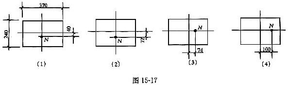 基础知识-结构设计(一)