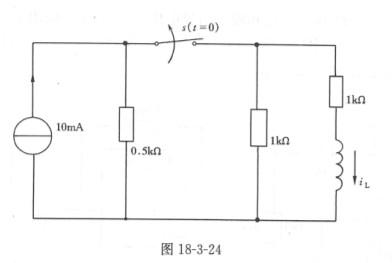 单相桥式整流滤波电路如图18-3-26所示,已知rl=120Ω