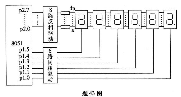 单片机8位定时器电路图