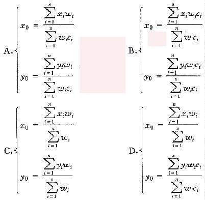 电路运算法求解的条件